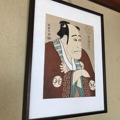 写楽/おうち自慢 廊下に写楽の絵があります。なんか惹かれま…