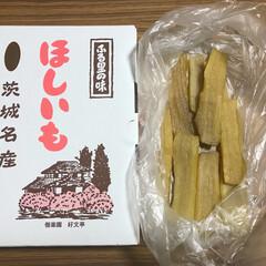 干し芋/甘党大集合 茨城の干し芋めちゃくちゃ美味しいの!甘く…