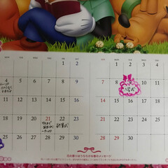 カレンダー/小さい春 カレンダーにも春の予定が書いてあります。…