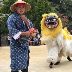 琉球村/わたしのGW 沖縄の琉球村のエイサーに出てくる獅子舞。…