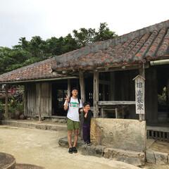 琉球村/わたしのGW 沖縄の琉球村。旧島袋家。国の登録文化財に…