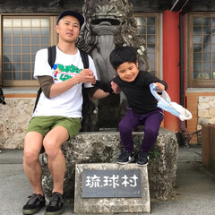 琉球村/わたしのGW 沖縄の琉球村。シーサーの前ではいチーズ!…