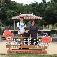 琉球村/わたしのGW 沖縄の琉球村。沖縄らしい瓦屋根、シーサー…