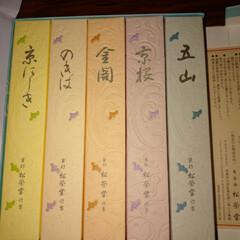 お墓参り/京都土産/お線香/雑貨/住まい/おでかけ/... ずっと仏壇の奥に大事にとってあったこれを…