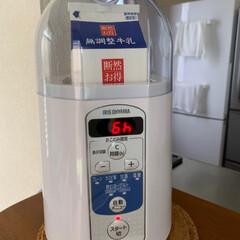 ヨーグルトメーカーIYM-013ホワイト | アイリスオーヤマ(ヨーグルトメーカー)を使ったクチコミ「ヨーグルトメーカー☆ (アイリスオーヤマ…」(1枚目)