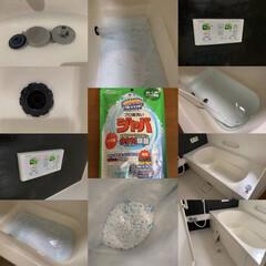 スクラビングバブル 風呂釜洗浄剤 ジャバ 1つ穴用 粉末タイプ 3個セット 160g×3個(浴室洗剤)を使ったクチコミ「【フロ釜洗い】  これまでのフロ釜洗いは…」