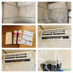 くうきれいエアコンファン洗浄剤(その他洗剤)を使ったクチコミ「【エアコンファンのお掃除】   今までの…」