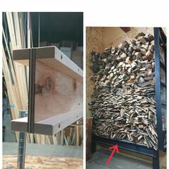 DIY収納/暮らし/DIY 木製「H鋼」作って薪台作りました。  薪…