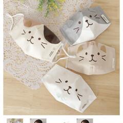 猫/マスク めちゃくちゃ可愛いマスク発見👀 1つ 7…(1枚目)
