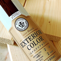 エクステリアカラー ダークブラウン  水性着色剤 ウッドアトリエ | 和信ペイント(Washi Paint)(ニス、ステイン)を使ったクチコミ「和信ペイント株式会社さんの無料モニターに…」(4枚目)