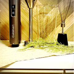 コードレス充電式ハンドブレンダー RHB-100J | クイジナート(その他調理用具)を使ったクチコミ「「クイジナート コードレス充電式ハンドブ…」(1枚目)