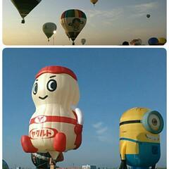 気球/バルーンフェスタ/佐賀県/フォロー大歓迎 5月に佐賀に越してしまった友達から送られ…