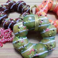 クリスマス/スイーツデコ/フェイクスイーツ/粘土細工/手芸/ハンドメイド 粘土とボンドで作った、 実物大ポンデリー…