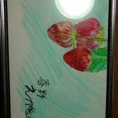 苺の絵/平成最後の一枚/春のフォト投稿キャンペーン/フォロー大歓迎/ハンドメイド/雑貨/... また苺の絵を描きました凄く上手くかけたと…