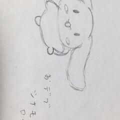 「おデブ シナモンロール」(1枚目)