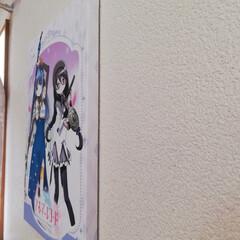 テサ パワーストリップ 高さ調節キャンバスフック   テサ  (ウォールフック)を使ったクチコミ「テサパワーストリップ高さ調節キャンバスフ…」(10枚目)