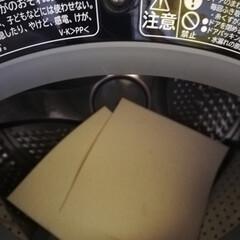 タイルマット タイルカーペット 吸着 床暖房対応 撥水タイルマット 無地 8枚入 30×30cm おくだけ吸着 サンコー(カーペット、マット)を使ったクチコミ「今日は、マットを洗ってみました。綺麗にな…」(2枚目)