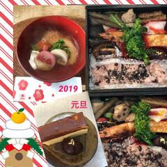 あけおめ/ごはん 新年3日目のお雑煮(おすましに数の子、か…(1枚目)