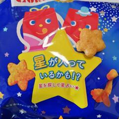 お菓子/星/占い/キャラメルコーン スター発見‼️