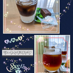 おうちカフェ/カフェオレ/オレンジアイスティー/ツートンドリンク 《 ツートンドリンク》🍹  ダルゴナコー…