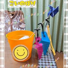 おうち遊び/おうち時間/折り紙/こいのぼり/こどもの日 本日、母はマスク作りday。 ミシンやア…