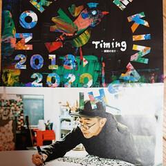 ポスターのある暮らし/アートのある暮らし/暮らし 木梨憲武展で購入したポスターを飾りました…