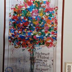 ポスターのある暮らし/アートのある暮らし/暮らし 木梨憲武展で購入したポスターを飾りました…(2枚目)