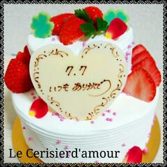 2段ケーキ/記念日ケーキ/おしゃれ/おうちカフェ 小さめ2段ケーキ♡可愛い〜♡ ル・スリジ…