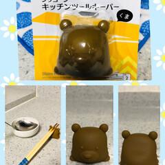 キッチンツールキーパー/シリコン製/ボジション決定/後ろ姿も可愛い/くま/ダイソー/... 可愛いクマで菜箸の定位置決まりました❣️…