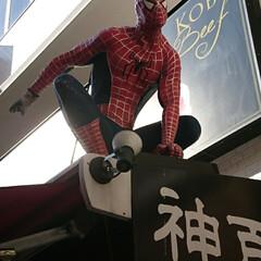 神戸南京町中華街 スーパーヒーロー スパイダーマン🕷️~~…(1枚目)