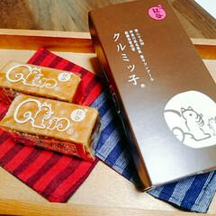 クルミ/お菓子/鎌倉/お土産/グルメ/フード 娘がお土産に買ってきてくれた、 鎌倉 紅…