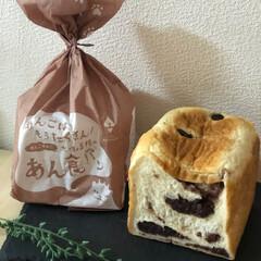 あん食パン/パン/フォロー大歓迎 ご飯も良いけどパン派(*^^)v  あん…(1枚目)