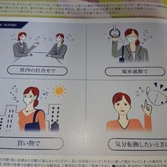 アロマdeマスク | AROMA de mask(アロマグッズ)を使ったクチコミ「アロマdeマスクモニターキャンペーン商品…」(6枚目)