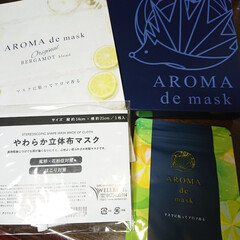 アロマdeマスク | AROMA de mask(アロマグッズ)を使ったクチコミ「アロマdeマスクモニターキャンペーン商品…」