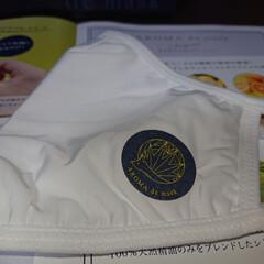 アロマdeマスク | AROMA de mask(アロマグッズ)を使ったクチコミ「アロマdeマスクモニターキャンペーン商品…」(4枚目)