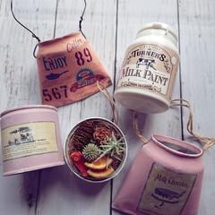 ターナー/ミルクペイント/缶/リメイク/リメ缶/DIY/... やっぱりターナーのミルクペイントは使いや…