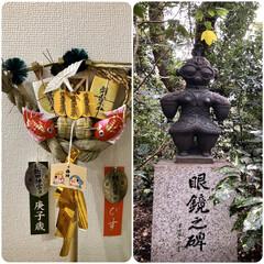 熊手/初えびす/初詣/お正月2020/おでかけ/フォロー大歓迎/... 遅ればせながら 熱田神宮⛩へ初詣へ行って…