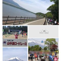 名古屋シティマラソン/山中湖ロードレース/マラソン こんな綺麗な富士山💕絶景を眺めながら😊爽…