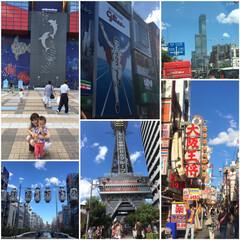 しかし暑い/孫/孫との思い出 4年前の今日 孫を連れて大阪へ行った写真…(2枚目)