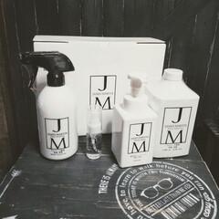 JAMESMARTIN/除菌グッズ/除菌消臭/当選品/プレゼント企画/LIMIA/... またまたLIMIAさんのプレゼント企画に…