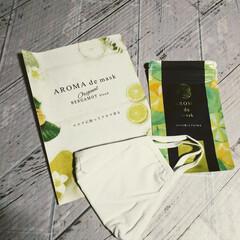 アロマdeマスク | AROMA de mask(アロマグッズ)を使ったクチコミ「遅くなりましたが「アロマdeマスク」のモ…」