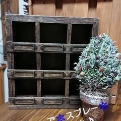 クリスマス雑貨/クリスマスツリー/作業部屋/ダイソー/ハンドメイド/収納/... こんばんは🙇 今日は夫婦2人で引きこもり…
