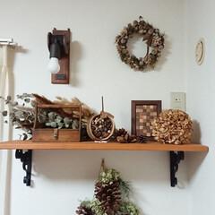 木の実/ボランティア/DIY/雑貨/ハンドメイド/暮らし こんばんは🙇 今日で2019仕事納め。で…