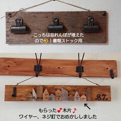 ハーバリウム/木工DIY/100均 またまた!おはようございます🙇 📷まとめ…