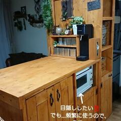 模様替え/ホームセンター/木工/収納/住まい/マイサイズ 木工🔨久しぶりの大物〜✌️ 以前作ったカ…