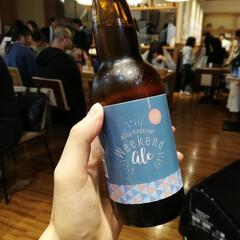 立川/ビール/おでかけ/グルメ/フード かわいいパッケージのビール!  立川市が…