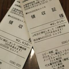 にゃんこ大好き/三毛猫のおんなのこ コロナで世界中が大変なことになって、日本…