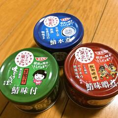鯖缶/秋田みそ/味道楽の里/なまはげの粗塩/秋田/にぎわい東北 ご当地鯖缶?