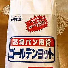 パン/小麦粉/ゴールデンヨット/バター/有塩バター/ホームベーカリー/... 今日スーパーで見つけた高級パン用粉ゴール…