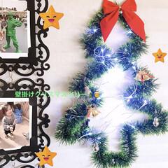 クリスマスツリー/クリスマス/セリア/100均 🎄壁掛けクリスマス🎄 ¥100均グッズに…(1枚目)